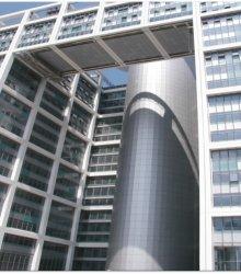 Hakirya Building